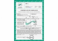 CE Certificate-European Commission
