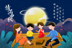 Happy Mid-Autumn Festival-JP Balancing Machine