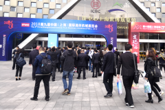 The 9th China International Fluid Machinery Exhibition
