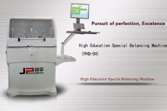 Higher Education Balancing Machine