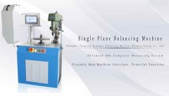 Disc-type Rotor Balancing-Vertical Balancing Machine