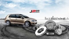 How to Keep Brake Disc Stable a