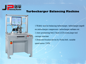 Most Popular Turbo Rotor Blancing Machine