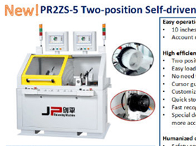 Two Station Self Diven Heater F