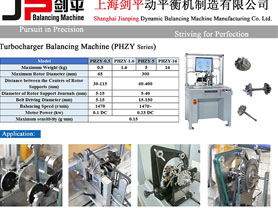 JP turbo balancing machine with best offer