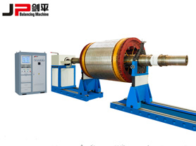 Steam Turbine Balancing Machine