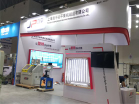 Eve of China Refrigeration Expo 2020