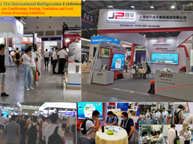China Refrigeration Expo 2020